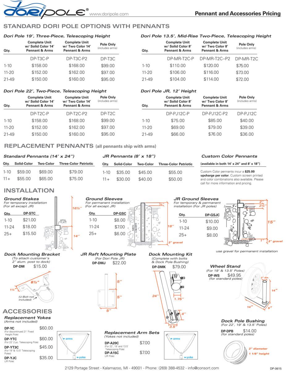 DP-P-Dori-Pole-Pricing-06_2015